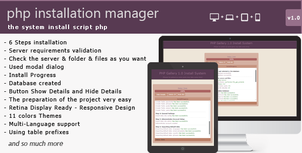 PHP Installation Manager - CodeCanyon Item for Sale
