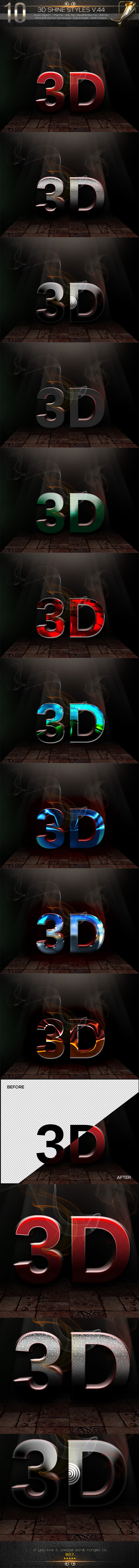 GraphicRiver 10 3D Text Styles V.44 11850625
