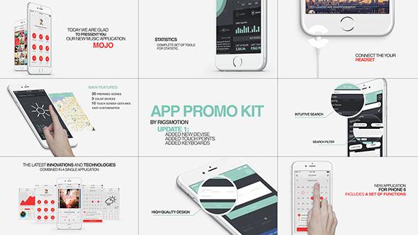 app promos