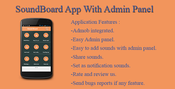 CodeCanyon SoundBoard App With Admin Panel 11857390