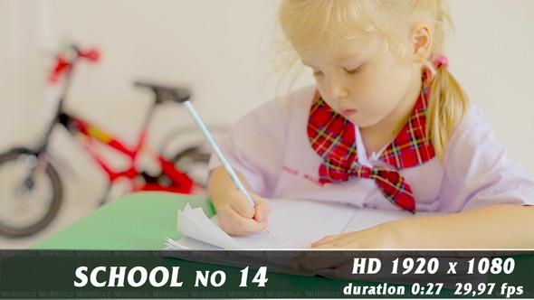 School No.14