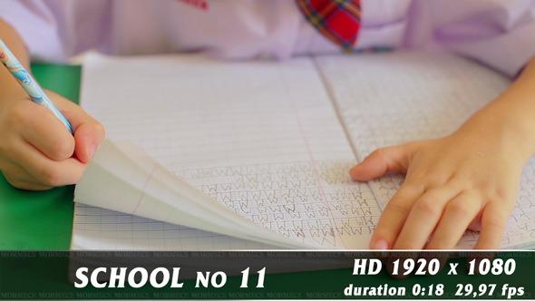 School No.11