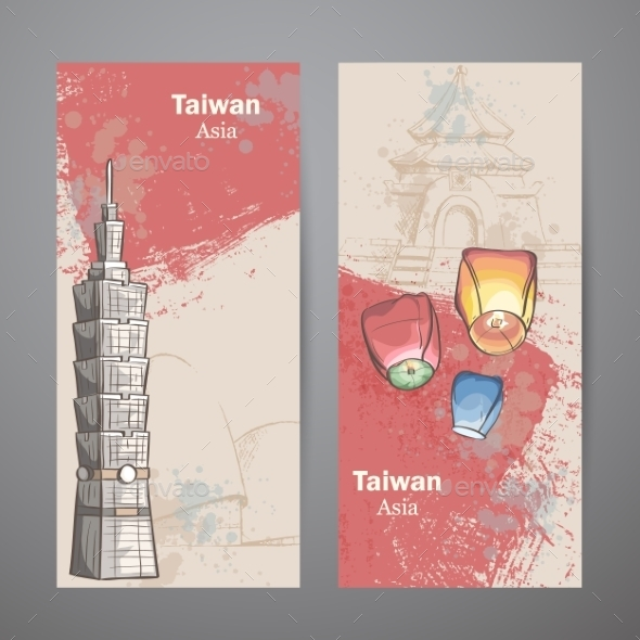 GraphicRiver Vertical Banner Set With a Tower And Air Lanterns 11884180