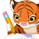 Tiger Learns - GraphicRiver Item for Sale