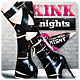 Kink Nights - Flyer [Vol.2] - GraphicRiver Item for Sale
