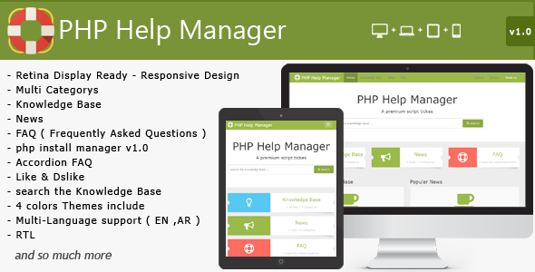 Php Help Manager (Help and Support Tools) Download