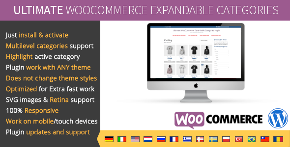 Ultimate WooCommerce Expandable Categories (WooCommerce) Download