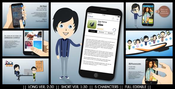 App Commercial Promo