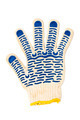 protective gloves - PhotoDune Item for Sale