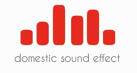 Domestic Sound Effect