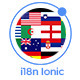 i18n Ionic - Full Application - CodeCanyon Item for Sale