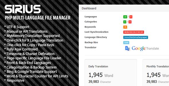 Sirius PHP Multi-Language File Editor
