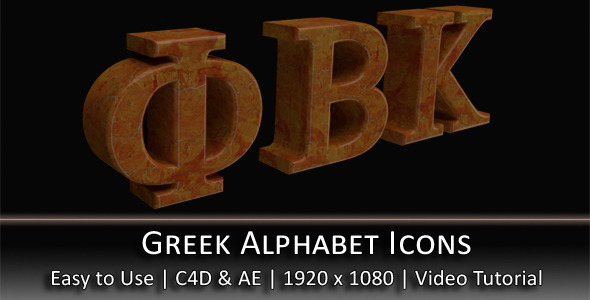 3DOcean Greek Alphabet 3D Icons 1252040