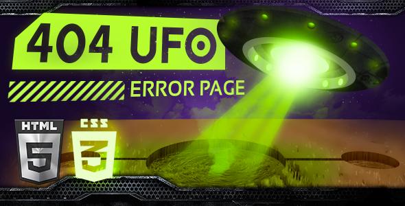 UFO 404 Error Page