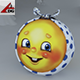 Hi ball