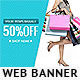 Cool Big Sale Web Banner Template