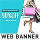 Cool Big Sale Web Banner Template