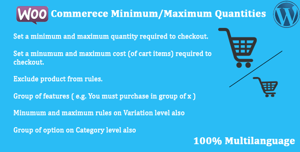 WooCommerce - Minimum/Maximum Quantities