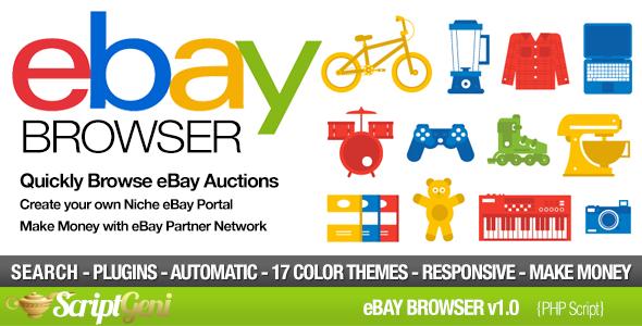 eBay Affiliate Browser