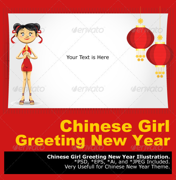 Chinese Girl New Year Greeting Card - New Year Seasons/Holidays