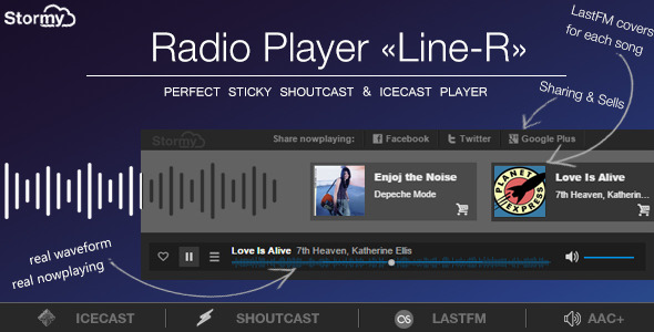 Sticky Shoutcast & Icecast Radio Player — «Line-R» w/ AAC+