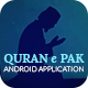 Quran e Pak – Android Application (Full Applications) Download