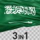 Saudi Arabia Flag Pack