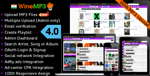 WineMP3 Music Search Engine With MP3 Uploading