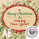Christmas and New Year Video Card
