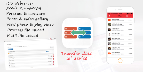 BTool - transfer, sync data by browser - CodeCanyon Item for Sale