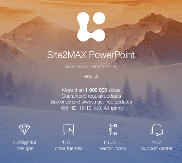 Site2MAX PowerPoint (PowerPoint Templates)