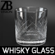 Whisky Large Glass