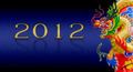 Chinese style dragon statue with happy new year 2012 - PhotoDune Item for Sale