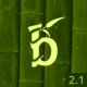 Bamboo — WordPress Theme