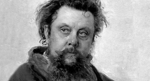 Modest Mussorgsky Pictures at an Exhibition