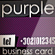 Purple Business Card - GraphicRiver Item for Sale