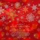 Christmas Card Dark Red Square Horizontal