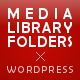 WordPress Real Media Library - Media Categories / Folders