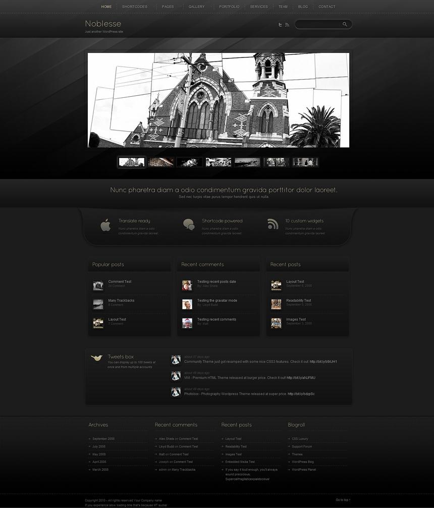 Noblesse - HTML version
