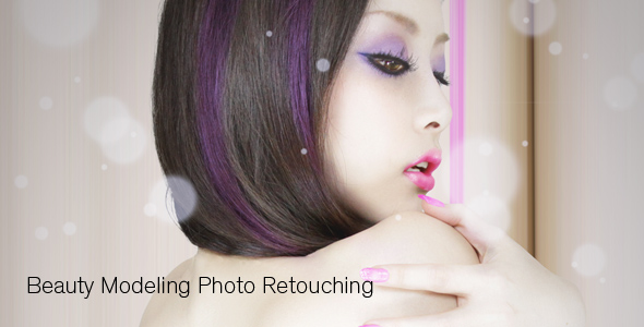 TutsPlus Beauty Modelling Photo Retouching 165932