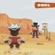 Duel Between Two Guys, Characters Of The Wild West