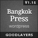 Bangkok Press - Responsive<hr/> News &#038; Editorial Theme&#8221; height=&#8221;80&#8243; width=&#8221;80&#8243;></a></div><div class=