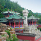Summer Palace in Beijing, China - PhotoDune Item for Sale