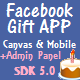 Facebook Gift App (with Admin Panel)