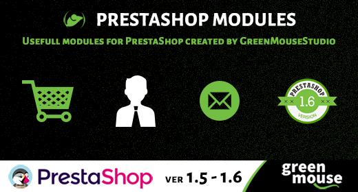 PrestaShop modules by GreenMouseStudio