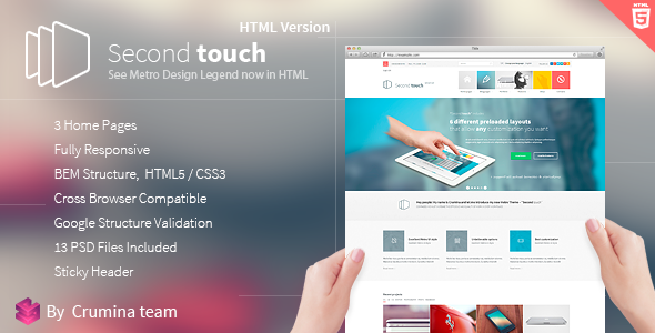 SecondTouch | A versatile responsive multipurpose HTML template
