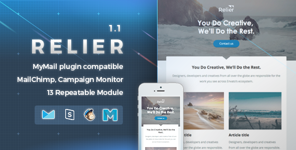 Relier | Responsive Email Template