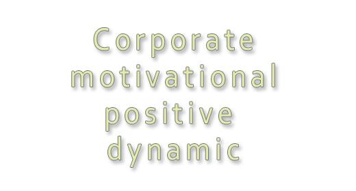 Corporate positive uplifting audio