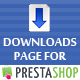 Downloads Page for PrestaShop