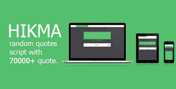 Hikma: Random Quotes Script (With 75000 Quotes)  (PHP Scripts) Download